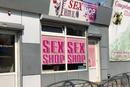 Это может изменить вашу сексуальную жизнь