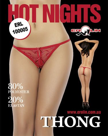 Erolin - Трусики Hot Nights Red, XL (ERL100005_red XL)